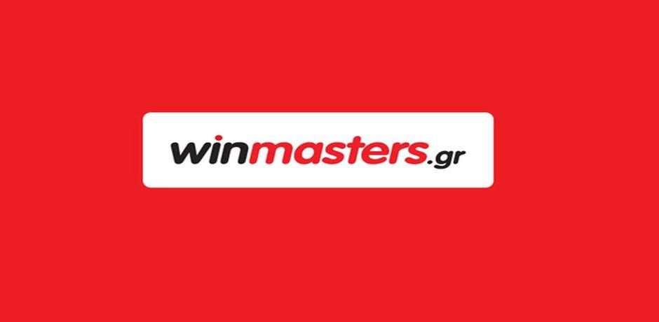 Winmasters προσφορά