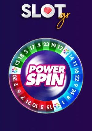 powerspin οπαπ