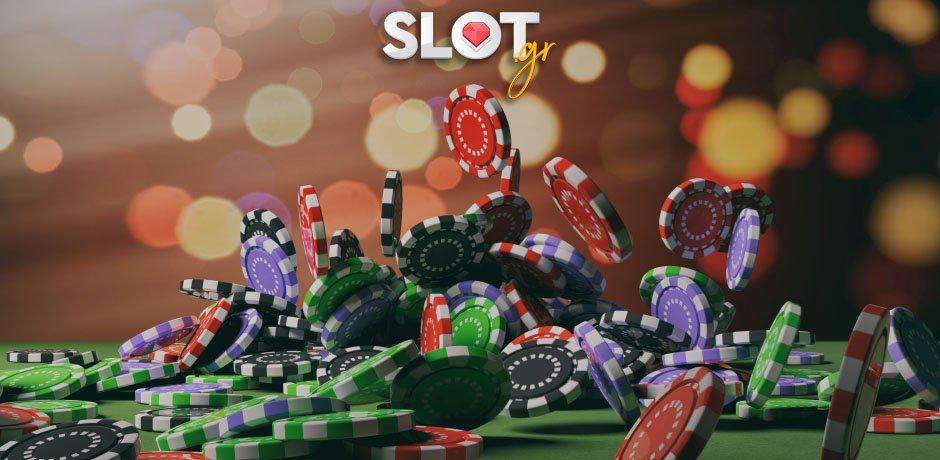 Εγγραφή σε casino