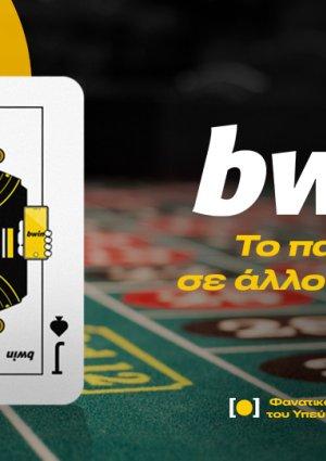 live_casino_bwin