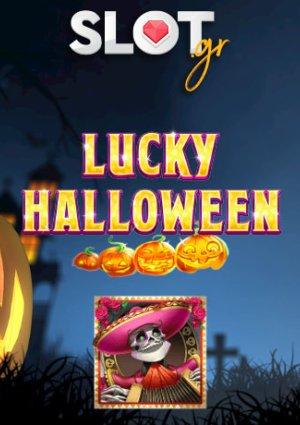 Φρουτάκια Halloween