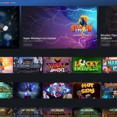 Stoiximan Casino προσφορές* Screenshot