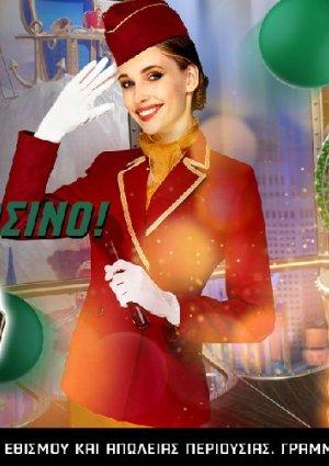 Cash _or_Crash_Live_Casino_Pamestoixima