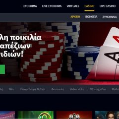 Pamestoixima.gr Casino Screenshot