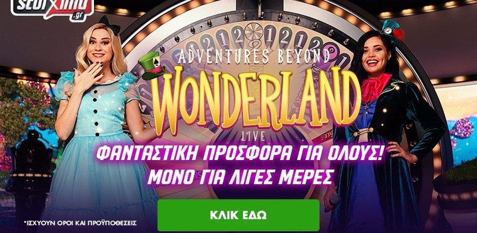 Wonderland_Playtech_pamestoixima