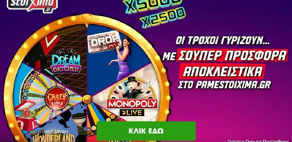 Live_Casino_Pamestoixima