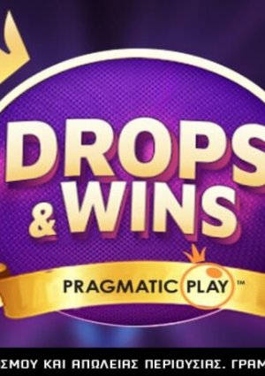 Live Drops and Wins